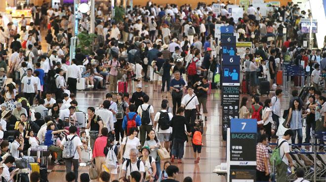 Un puissant typhon s'approche de Tokyo et perturbe les transports — Japon