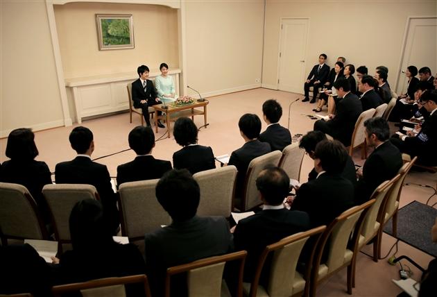 Japon: la princesse Mako renonce à sa royauté par amour