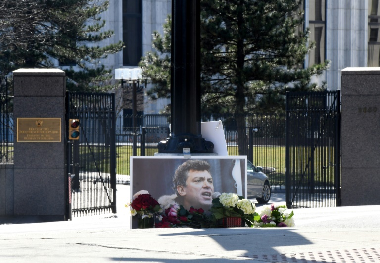 RTL Today - In message to Putin, DC names plaza after slain