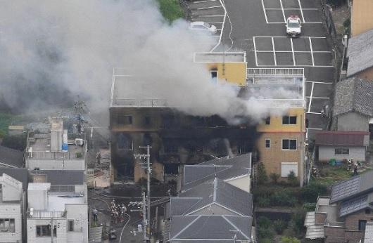 Japon :Au moins 24 morts dans l'incendie d'un studio d'animation