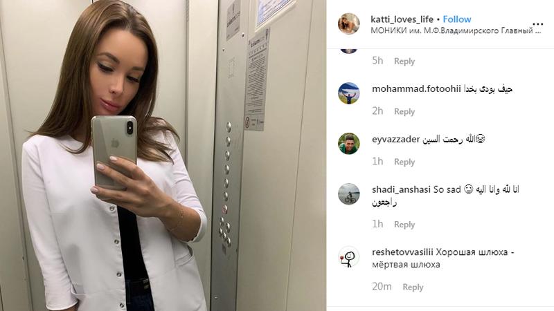 RTL Today - Popular Instagrammer: Russian influencer found